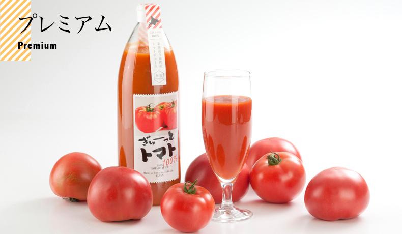 北海道産ミディートマトジュース
